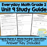 Everyday Math Grade 2 Unit 9 Study Guide/Review {Equal Shares & Whole Numbers}