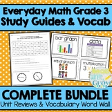 Everyday Math Grade 3-Study Guides & Vocabulary Word Wall *BUNDLE*