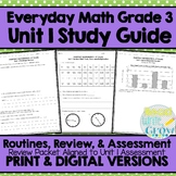 Everyday Math Grade 3 Unit 1 Review {Math Tools, Time, & M