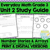 Everyday Math Grade 3 Unit 2 Review {Number Stories & Arrays} UPDATED