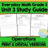 Everyday Math Grade 3 Unit 3 Review/Study Guide {Operation