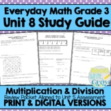 Everyday Math Grade 3 Unit 8 Review/Study Guide{Multiplication&Division}UPDATED}