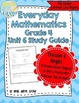 Everyday Math Grade 4 Study Guides {BUNDLE}