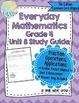 Everyday Math Grade 4 Study Guides {BUNDLE}