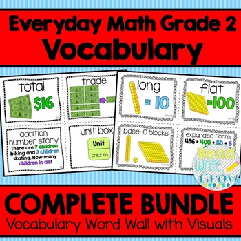 Everyday Math Grade 2 Vocabulary Word Wall {BUNDLE}