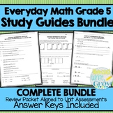 Everyday Math Grade 5 Study Guides {BUNDLE}