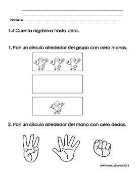 Everyday Math-Kindergarten Exit Slips Units 1-8 in Spanish