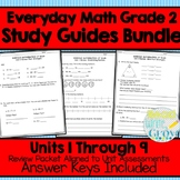 Everyday Math Grade 2 Study Guides Bundle Units 1-12 {4th Edition}