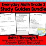 Everyday Math Grade 2 Study Guides Bundle Units 1-12 {4th