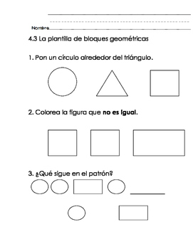 Everyday Math-Unit 4 Kindergarten Exit Slips in Spanish