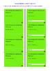 Everyday Math Unit 5 Flashcards Grade 3