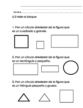 Everyday Math-Unit 5 Kindergarten Exit Slips in Spanish