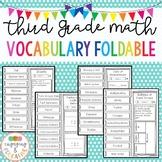Third Grade Math Vocabulary