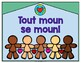 Everyone is someone! Tout moun se moun! Posters (Haitian Creole)