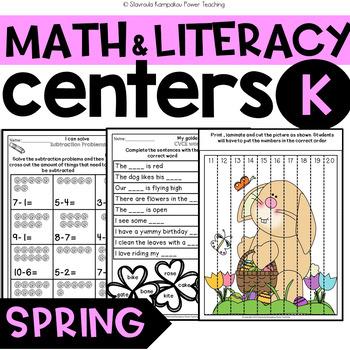 "Literacy & Math Packet ""Everything Blooms"" for Kindergarten"