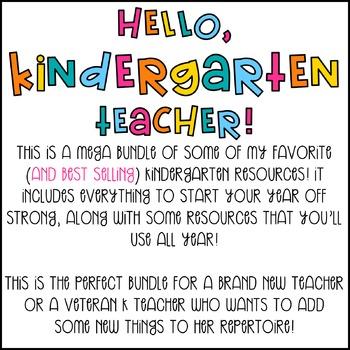 Everything Kindergarten Mega Bundle