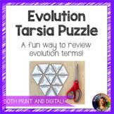 Evolution Tarsia Puzzle