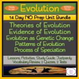 Evolution 14 Day NO PREP Bundle: Lessons, Activities, Reviews, Quizzes, Tests