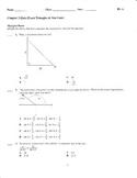 Exact Triangles & Sine Law QUIZ