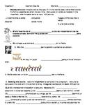 Exam Realidades 2 4b