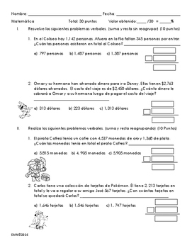 Examen de suma y resta reagrupando y sin reagrupar