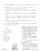 Examen sobre Los procesos científicos
