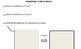 Examining Literary Elements: Theme/Setting/Mood/Tone/Characterization/Imagery
