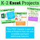 Excel Project for Grades K-2: Ocean Animals Bar Graph FREEBIE