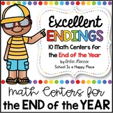 Excellent Endings {10 Math Centers for the End of the Year}