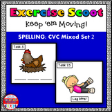 CVC Spelling Mixed Set 2 Short Vowel Task Cards Exercise Scoot