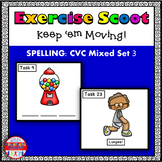 CVC Spelling Mixed Set 3 Short Vowel Task Cards Exercise Scoot