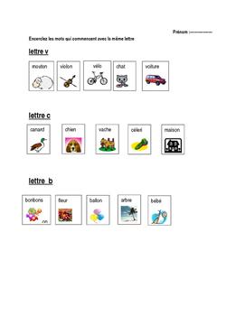 Exercise d'alphabet