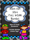 Exit Slips BUNDLE {All CCSS Standards Met} Fifth Grade