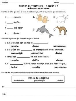 Exámenes de vocabulario de la serie Senderos Estándares Comunes (Unidad 5)