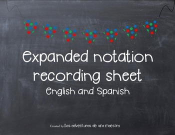 Expanded Notation Recording sheet