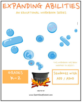 K - 2nd Grade Bundle for Students with ADD and/or ADHD