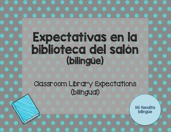 Expectativas en la biblioteca