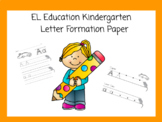 Expeditionary Learning (EL Education) Handwriting Paper