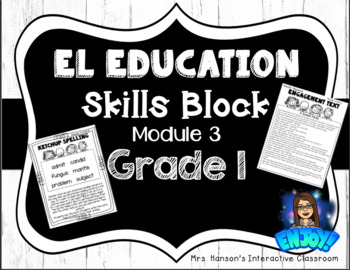 Expeditionary Learning (EL) Education Module 3 Skills Block Resources Grade 1