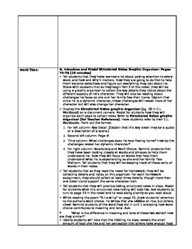 Expeditionary Learning ELA Grade 8 Module 1 Unit 2 Lessons 1-10