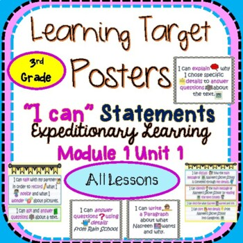 Engage NY Expeditionary Learning 3rd Grd Module 1 Unit 1 Learning Target Posters