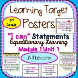 Expeditionary Learning 3rd Grade I Can Learning Target Posters Module 1 Unit 1