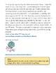 Math 7 Virginia VA SOL 7.8 Experimental vs Theoretical Probability Lesson 7-2