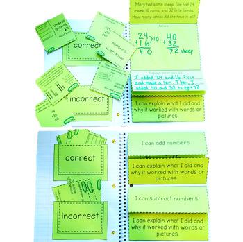 Explain Strategies: Addition & Subtraction: 2.NBT.B.9 Common Core Math 2nd Grade