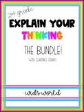 Explain Your Thinking: THE BUNDLE!
