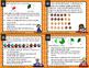 3.3C Explaining Unit Fractions Word Problem Task Cards STAAR