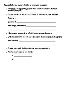 Explanatory Writing  Assessment (CCSS Aligned)