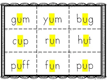 Explicit, Direct Phonics Decoding Sheets