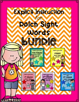 Explicit Instruction for Dolch Sight Words (BUNDLE)