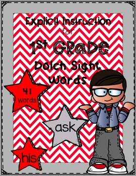 Explicit Instruction for First Grade Dolch Sight Words